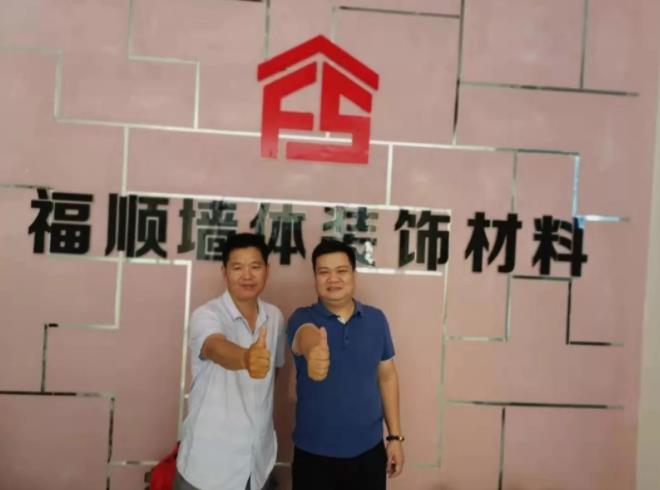 福顺公司胡总(左)与优德88casino泥曾总达成合作