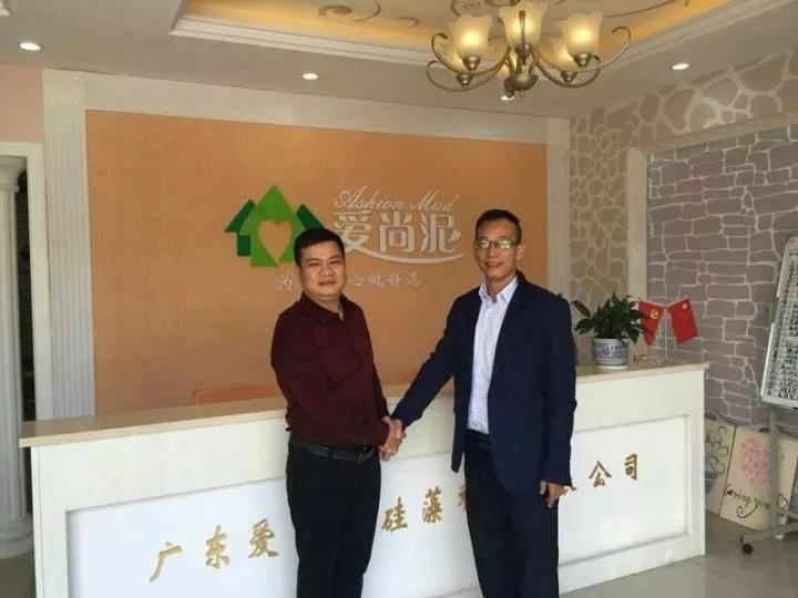 爱尚泥硅藻泥上海分公司