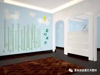 爱尚泥硅藻泥墙面装修效果