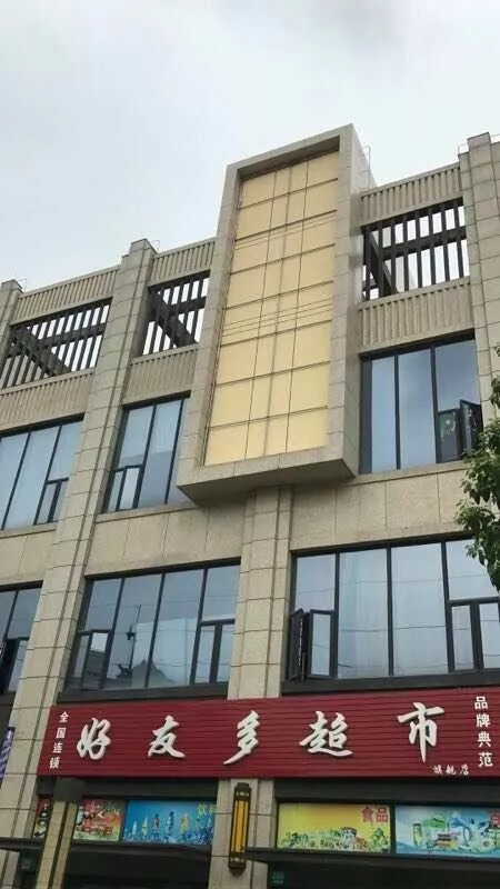 爱尚泥硅藻泥上海分公司合影