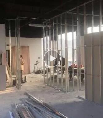 爱尚泥硅藻泥上海分公司办公区正在建设中