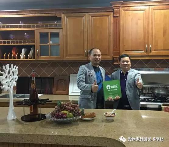 珠海美奇实业有限公司与爱尚泥成功签约