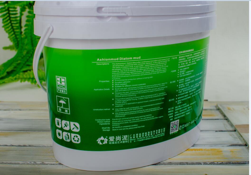优德88casino泥新房易刷水性硅藻泥